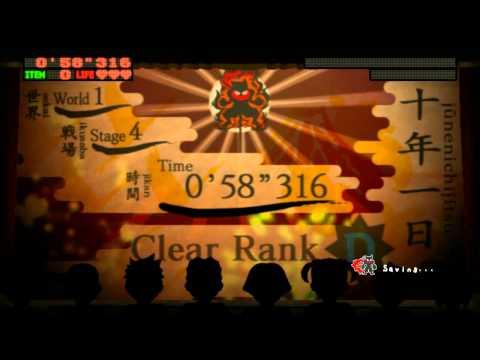Nin2-Jump #1