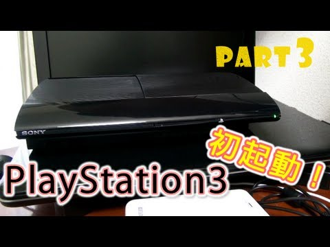 playstation3 -