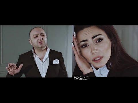 Edgar Gevorgyan & Iveta Yedigaryan - Im Sirty Qonn E | Official Music Video |  █▬█ █ ▀█▀ 2018 (видео)