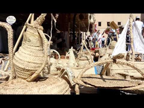 اليوم الثالث - اللقاء الكشفي الدولي الـ 18 لتبادل الثقافات والتعرف على الحضارات - سلطنة عمان