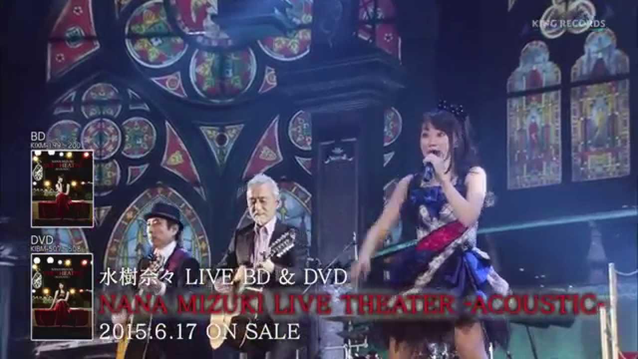 ana Mizuki กับคอนเสิร์ตสุดยิ่งใหญ่ LIVE THEATER -ACOUSTIC-