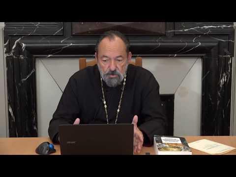 CDS Paris, 15 octobre 2018: Pr. Jean Boboc, Doyen. Leçon inaugurale