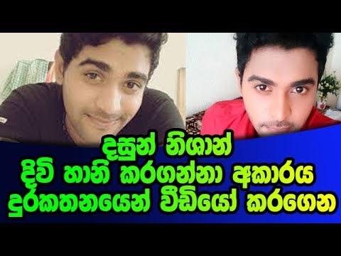 Sri Lankan Actor Dasun Nishan De Silva Commits Suicide
