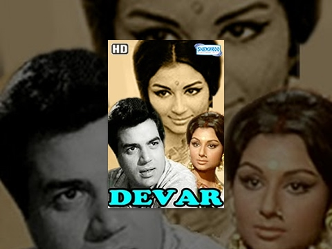 DEVAR(HD) Hindi Movie - Dharmendra - Sharmila Tagore - Deven Verma - 60's Movie-(With Eng Subtitles)