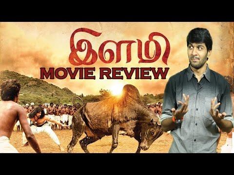 Ilami Movie Review By Review Raja - Anu Krishna, Yuvan, Srikanth Deva, Julian Prakash