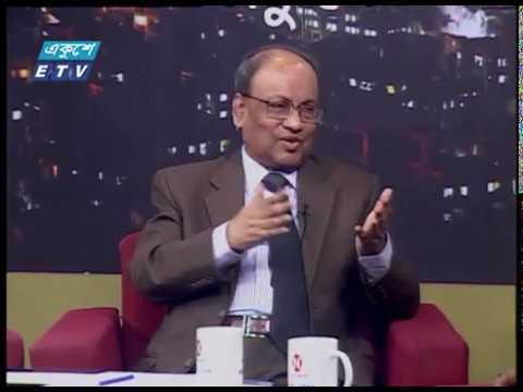 Ekusher Raat || পুঁজিবাজারের বর্তমান পরিস্থিতি, উন্নয়ন ও করণীয় || 21 January 2020 || ETV Talk Show