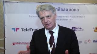 Рублевая зона: Мнение финансового омбудсмена РФ Павла Медведева о конкурсе