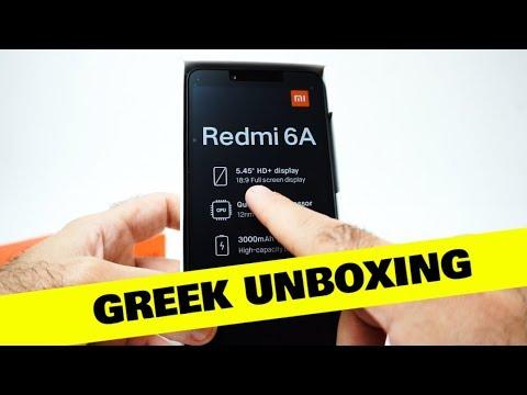 Xiaomi Redmi 6A Greek Unboxing & Review
