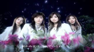 Sugar - Heartful (Japanese & Korean)