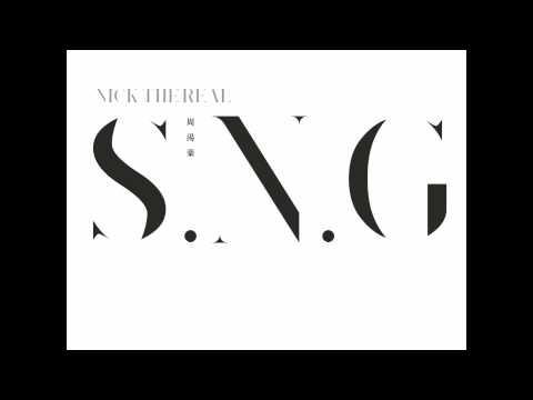 SNG - 周湯豪2012全創作專輯首波主打