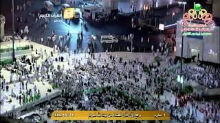 أذان العشاء من المسجد الحرام السبت 1-1-1436 المؤذن حمد الدغريري | HD