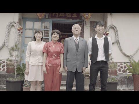 劇情片組-第一名-《嫁.娶》