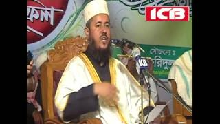 Nonton Bangla New  Waz 2016 Maolana Sahidul Islam Barakati  Rasuler Samaj Film Subtitle Indonesia Streaming Movie Download