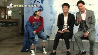 Nonton Section TV, Tumbleweed, 2013 #07, 영화 창수 20131103 Film Subtitle Indonesia Streaming Movie Download