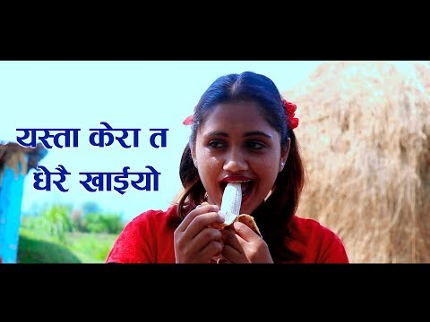 (Nepali Comedy Serial || झटारो || Jhataro || Episode 5 || 23 May, 2018 - Duration: 19 minutes.)