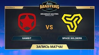 Gambit vs Space Soldiers - DreamHack Marceille - de_train [CrystalMay, yXo]