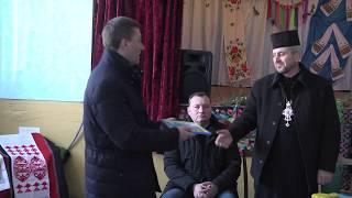 Возз'єднання на Різдво: дві релігійні громади села Бокиївка об'єдналися в одну