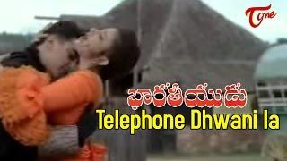 Bharateeyudu - Telephone Dhwani La