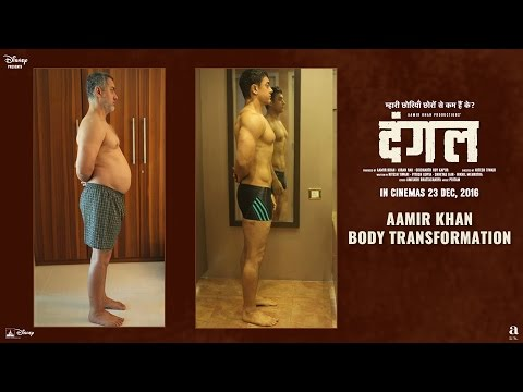 Fat To Fit | Aamir Khan Body Transformation | Dangal | In Cinemas Dec 23, 2016 (видео)