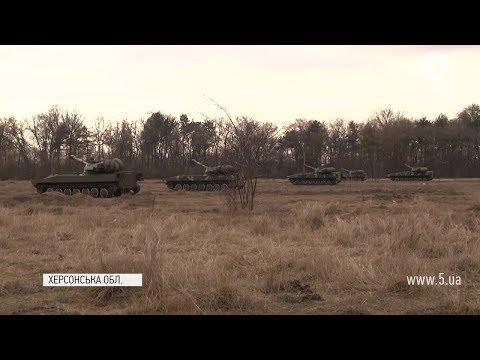 Військові навчання: як бійці 57 мотопіхотної бригади відпрацювали зачистку ДРГ