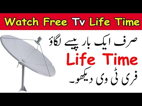 Life Time Full HD Free Cable Tv In Pakistan