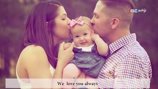 மகனுக்கு தாய் எழுதிய மனதை உருக வைத்து கடிதம், ஒரு ருசிகர தகவல் பொறுமையாக படிங்க.?  Mother Leaves a Letter to His SonSubscribe us : http://bit.ly/217eqhoWebsite : http://www.ibctamil.com/YouTube : https://www.youtube.com/IBCTamilFacebook : https://www.facebook.com/ibctamilmedia Twitter : https://twitter.com/ibctamilmediaGoogle+  : https://plus.google.com/+IBCTamilTV
