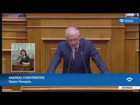 """Α.Λυκουρέντζος(Πρώην Υπουργός)(Συζήτηση επί του πορίσματος για την υπόθεση """"NOVARTIS"""")(18/05/2018)"""