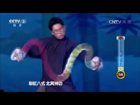 Man s Kung Fu Slinky Tricks On Talent Show