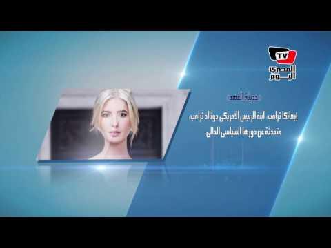 قالوا| عن مواجهة الإرهاب.. والخاسرين من تحسن العلاقات المصرية السعودية