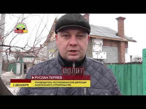 Новые дома, построенные по программе восстановления,  будут заселены до 15 декабря