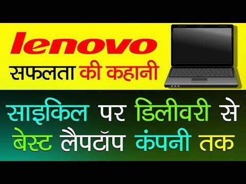 , title : 'Lenovo Success Story in Hindi | Liu Chuanzhi Motivational Biography |  Smartphones & Laptop'