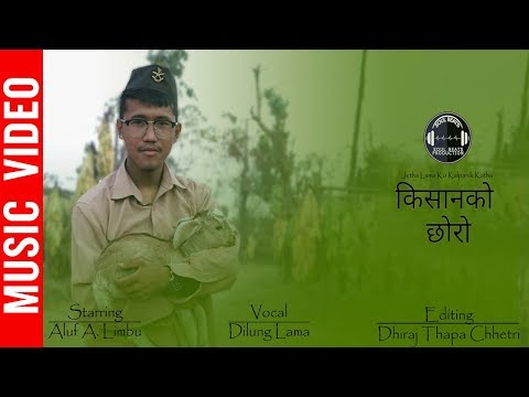 (Kishan - Dilung Lama Ft. Aluf A. Limbu, Aryan Lama & Babu Lama | New Nepali Song 2075 - Duration: 5 minutes, 36 seconds.)