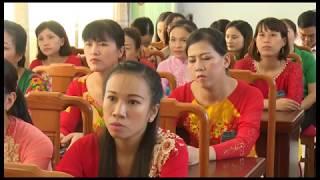 Công đoàn Y tế - dân số thành phố Uông BÍ: Đại hội lần thứ nhất nhiệm kỳ 2017-2022