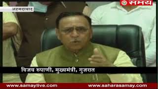 Gujarat CM Vijay Rupani talked about on deaths from swine flu in Gujarat...