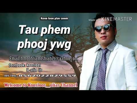 Tau pbem phooj ywg. 10/24/2017