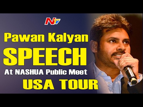 Pawan Kalyan Speech at Nashua Public Meet || USA Trip || Harvard || Janasena || NTV (видео)