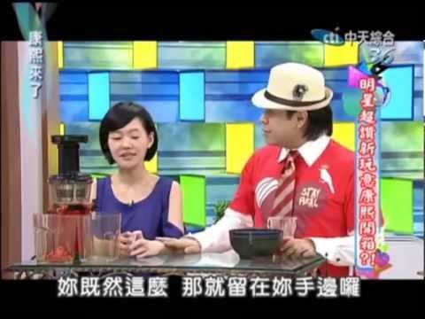 2013.04.11 - 康熙來了, 明星超讚新玩意康熙開箱!