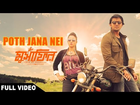 Poth Jana Nei - Tahsan | Musafir (2016) | Full Video Song | Arifin Shuvoo | Marjaan