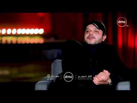 """الخميس..رحمة خالد تحاور محمد هنيدي في """"8 الصبح"""""""