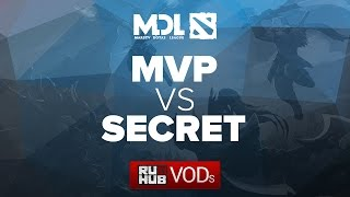 Secret vs MVP Phoenix, game 1