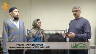 """БФ """"Закят"""" провел социальную акцию совместно с ОАО """"Адонис"""""""