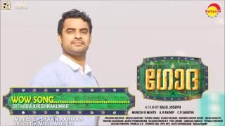 Video Wow Song   Film Godha   Sithara Krishnakumar   Shaan Rahman   Basil Joseph MP3, 3GP, MP4, WEBM, AVI, FLV Maret 2019