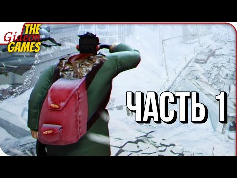 IMPACT WINTER ➤ Прохождение #1 ➤ ПОМОЩЬ ПРИДЁТ ЧЕРЕЗ 30 ДНЕЙ...