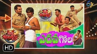 Video Extra Jabardasth | 18th November 2016 | Full Episode | ETV Telugu MP3, 3GP, MP4, WEBM, AVI, FLV April 2018