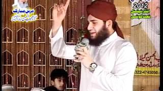 Video Mere Aqa Da Husno Jamal by Ahmad Raza.flv MP3, 3GP, MP4, WEBM, AVI, FLV Juni 2018