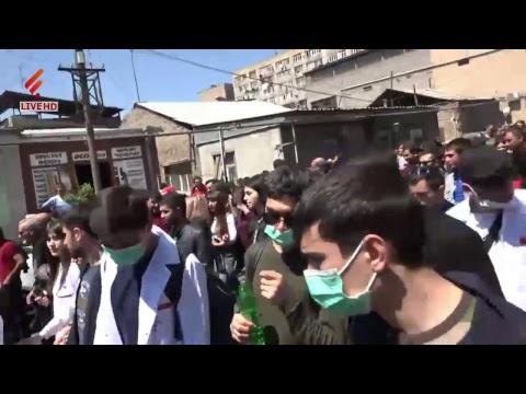 LIVЕ: Բողոքի ակցիաները շարունակվում են․  Օր 11 - րդ - DomaVideo.Ru
