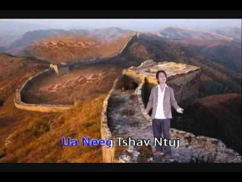 Puag Ua Zaum Kawg (видео)