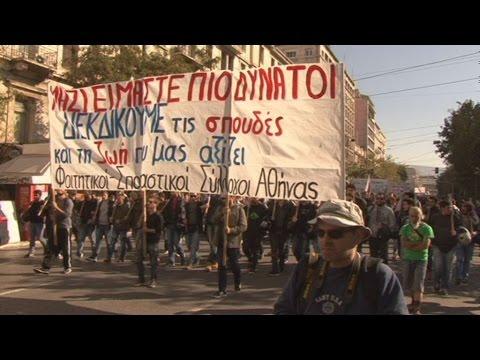Πανεκπαιδευτικό συλλαλητήριο, στο κέντρο της Αθήνας