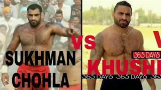 Best in Kabaddi Sukhman Chola Sahib VS Khushi Duggan by 365 DAYS