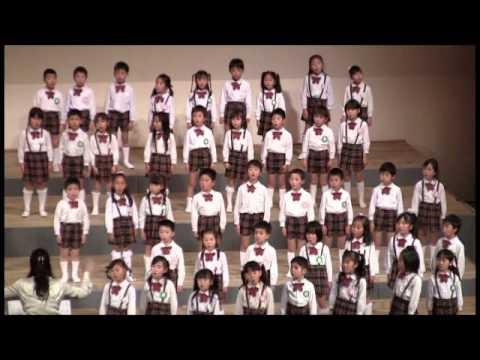布佐台幼稚園 合唱「歌よありがとう」